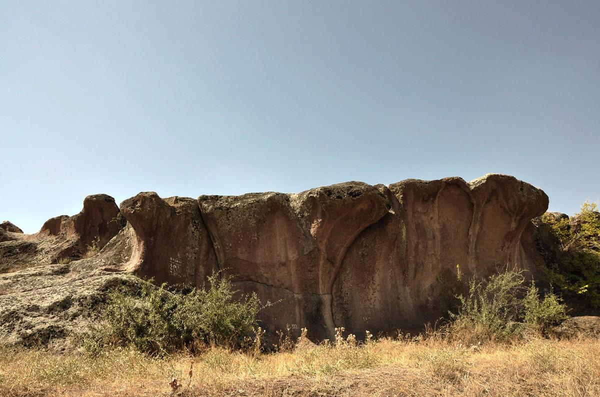 Armenia: Ancient Settlement In Argarak